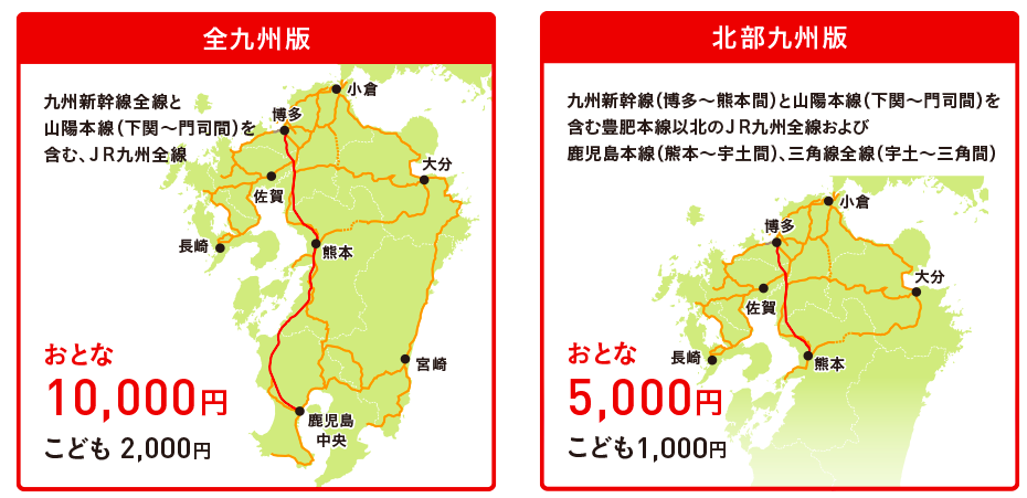 f:id:Kichikichi02:20200825140355p:plain