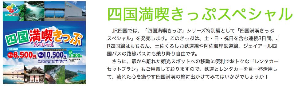 f:id:Kichikichi02:20200825142507p:plain