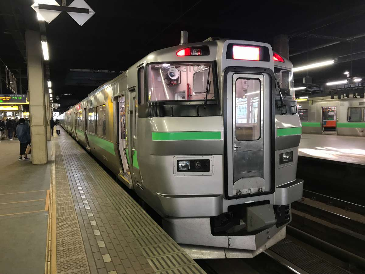 f:id:Kichikichi02:20200825144111j:plain