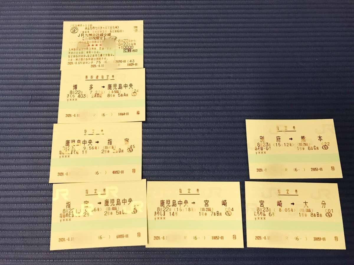 f:id:Kichikichi02:20200829222335j:plain