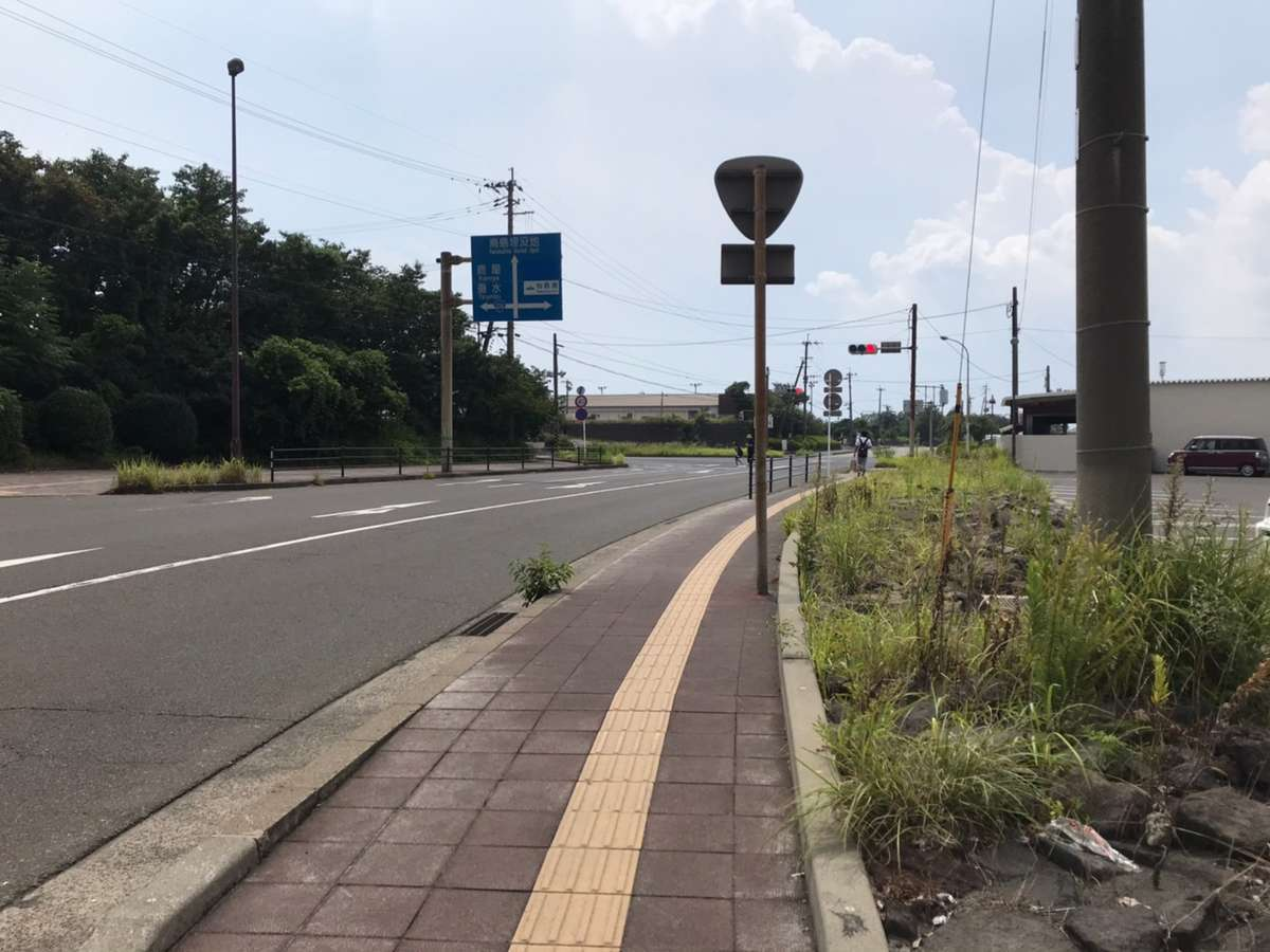 f:id:Kichikichi02:20200830165624j:plain