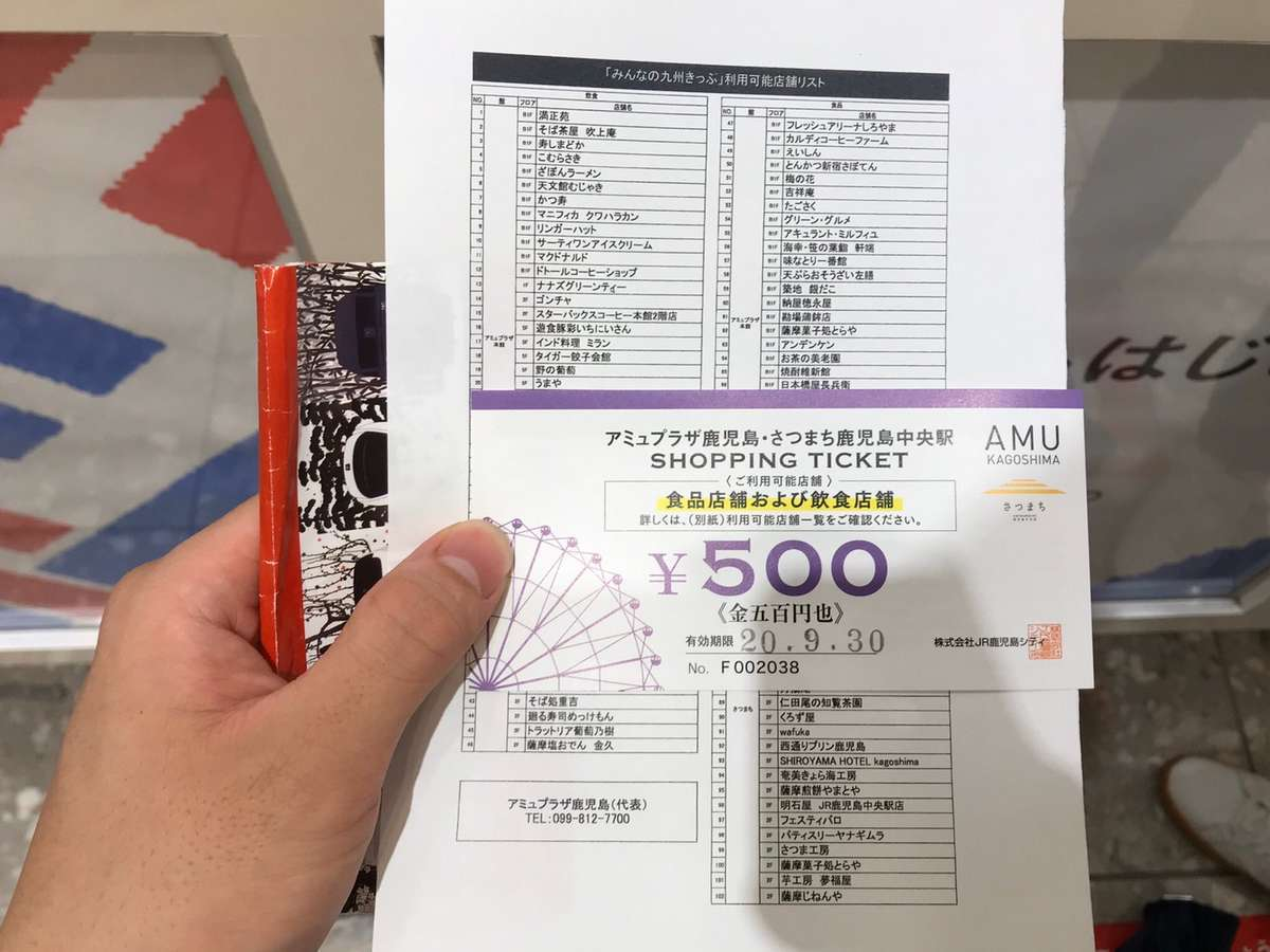 f:id:Kichikichi02:20200830165644j:plain