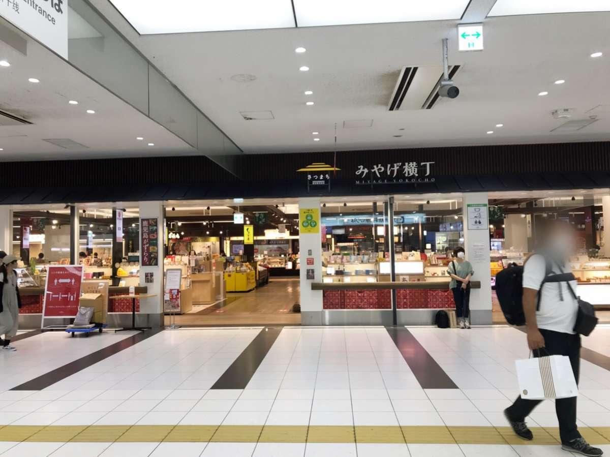 f:id:Kichikichi02:20200830170532j:plain