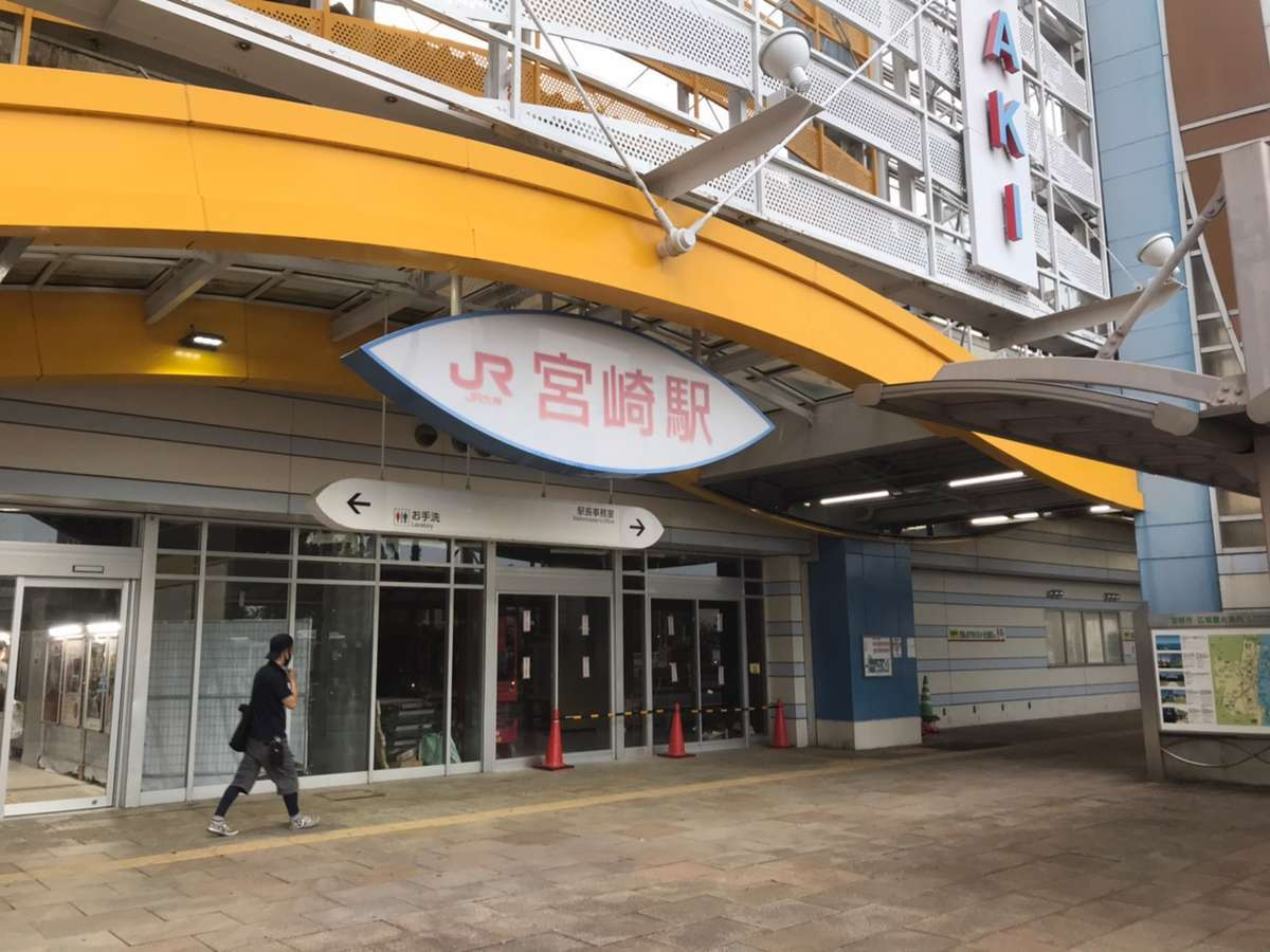 f:id:Kichikichi02:20200830172503j:plain