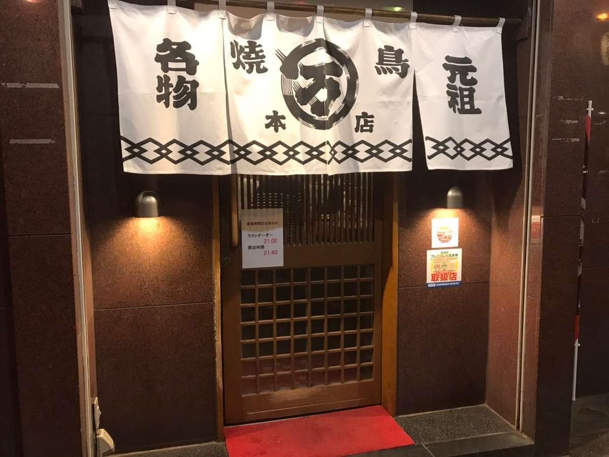 f:id:Kichikichi02:20200830172559j:plain