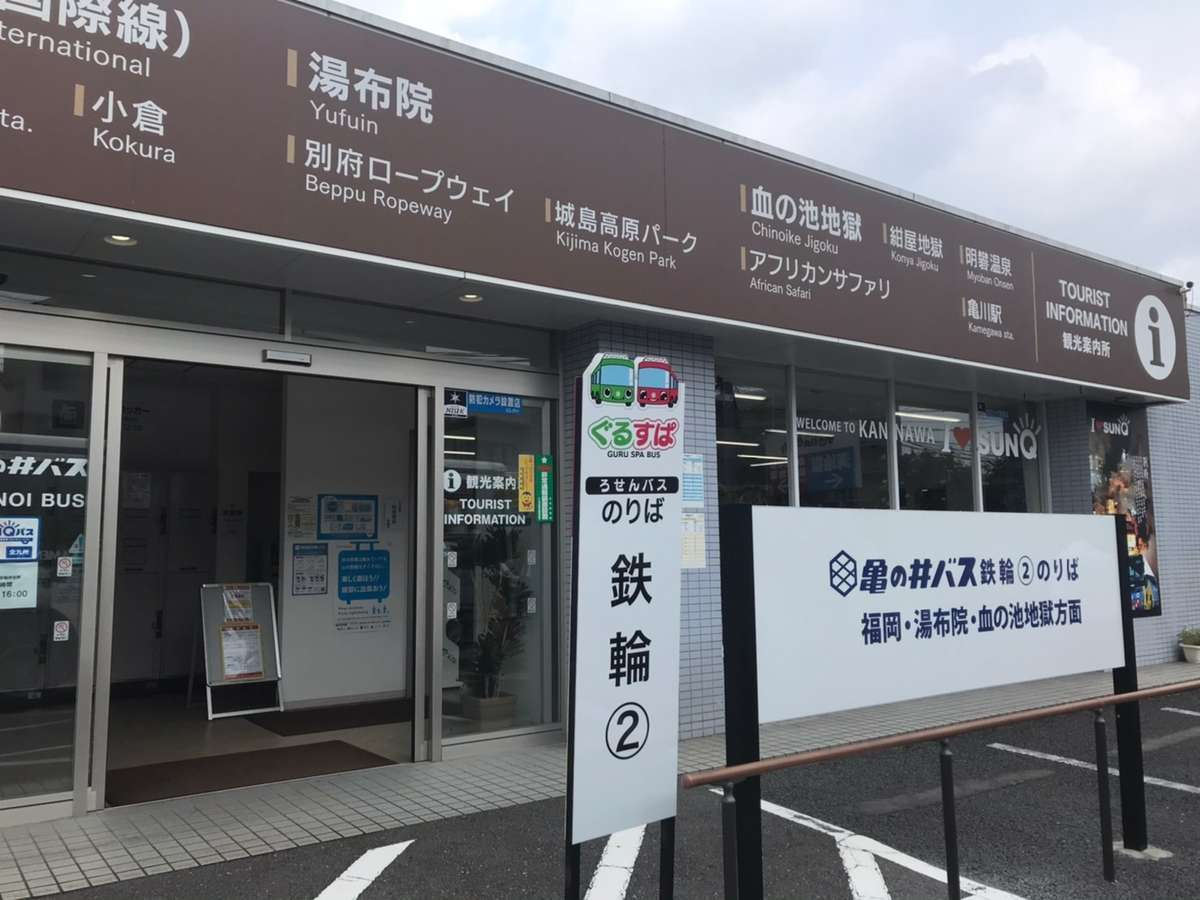 f:id:Kichikichi02:20200830214048j:plain