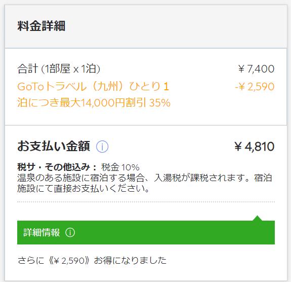 f:id:Kichikichi02:20200901173008p:plain