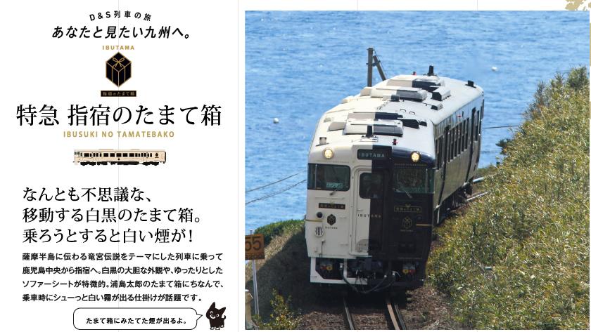 f:id:Kichikichi02:20200909231115p:plain