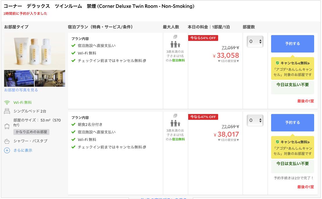 f:id:Kichikichi02:20200915001744p:plain