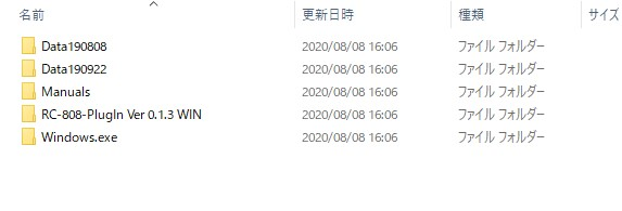f:id:Kichizyo:20200808160812j:plain
