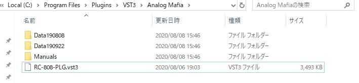 f:id:Kichizyo:20200808161441j:plain