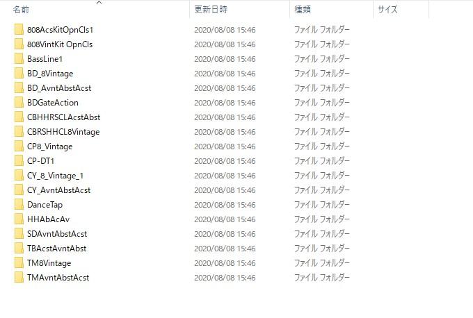 f:id:Kichizyo:20200808162302j:plain