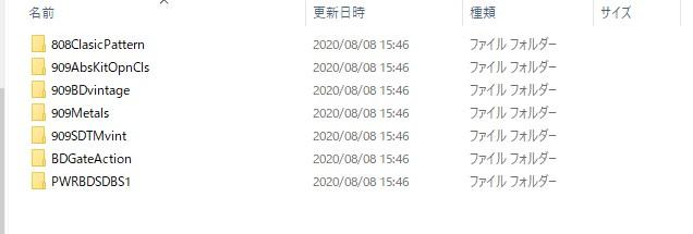 f:id:Kichizyo:20200808162451j:plain