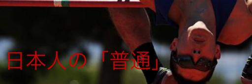 f:id:Kicks2018:20200719211128p:image