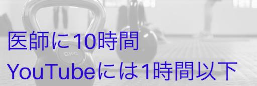 f:id:Kicks2018:20200725111129p:image