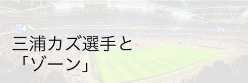 f:id:Kicks2018:20200921114543p:image