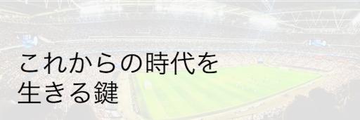 f:id:Kicks2018:20200921114630p:image