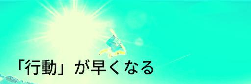 f:id:Kicks2018:20201213111514p:image