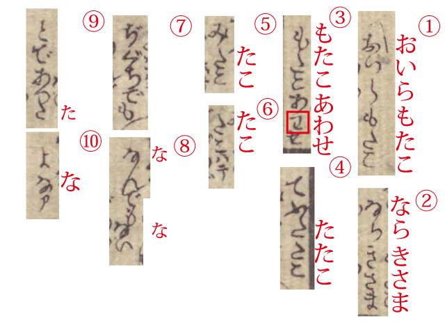 f:id:KihiminHamame:20171019031621j:plain