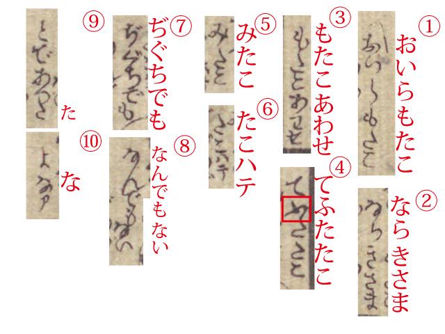 f:id:KihiminHamame:20171019031734j:plain
