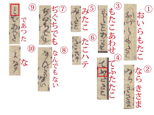 f:id:KihiminHamame:20171019031751j:plain