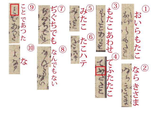 f:id:KihiminHamame:20171019031806j:plain
