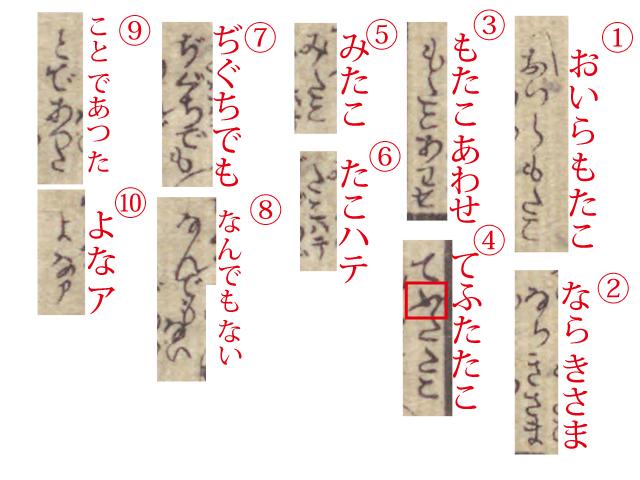 f:id:KihiminHamame:20171019031818j:plain