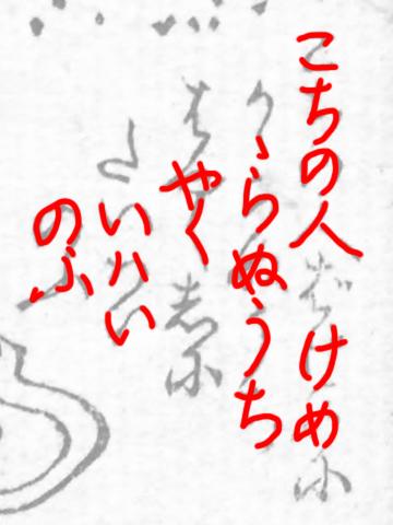 f:id:KihiminHamame:20171207215145j:plain