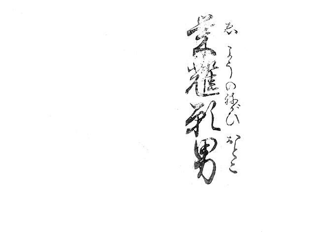 f:id:KihiminHamame:20180205221721j:plain