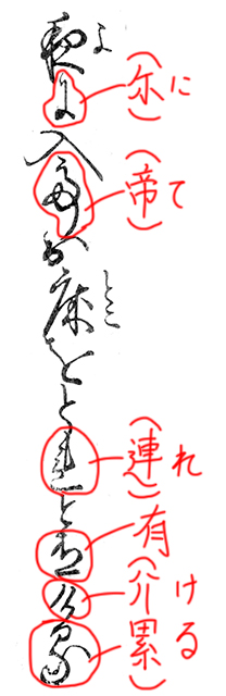f:id:KihiminHamame:20180215181926j:plain