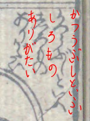 f:id:KihiminHamame:20180421173019j:plain