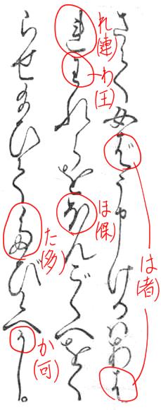 f:id:KihiminHamame:20180522195047j:plain