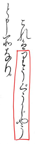 f:id:KihiminHamame:20180524183626j:plain