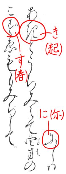 f:id:KihiminHamame:20180525190340j:plain