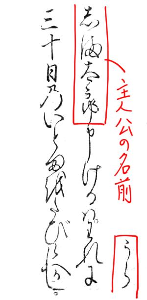 f:id:KihiminHamame:20180526194226j:plain