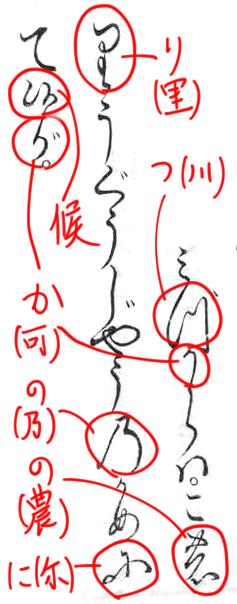 f:id:KihiminHamame:20180527154038j:plain