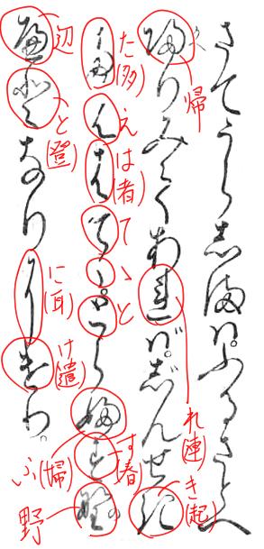f:id:KihiminHamame:20180530150121j:plain