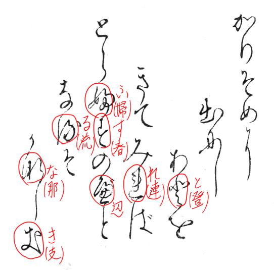f:id:KihiminHamame:20180601190016j:plain