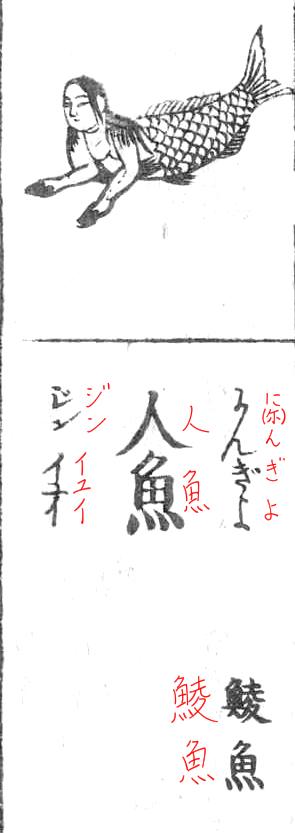 f:id:KihiminHamame:20180621004737j:plain