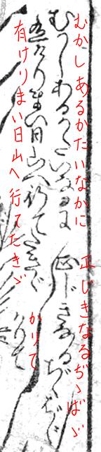 f:id:KihiminHamame:20180623224526j:plain