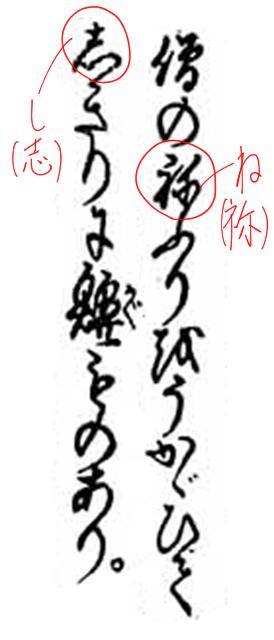 f:id:KihiminHamame:20180726154718j:plain
