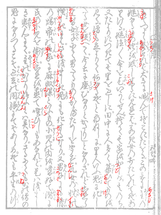 f:id:KihiminHamame:20180802005636j:plain