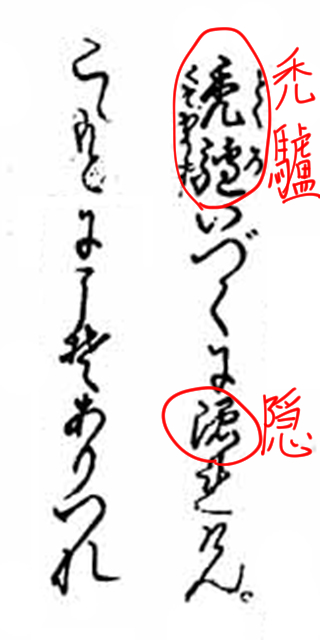 f:id:KihiminHamame:20180809004918j:plain