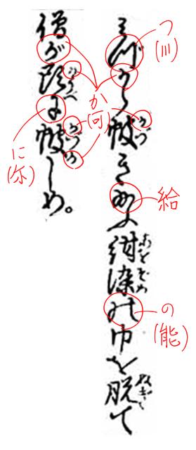 f:id:KihiminHamame:20180901185544j:plain