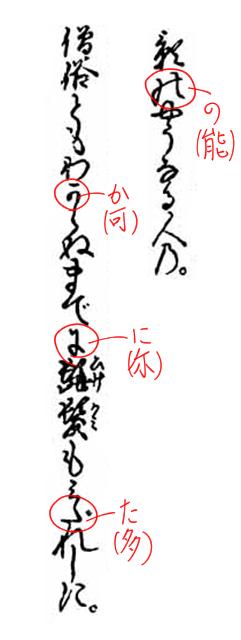 f:id:KihiminHamame:20180904002056j:plain