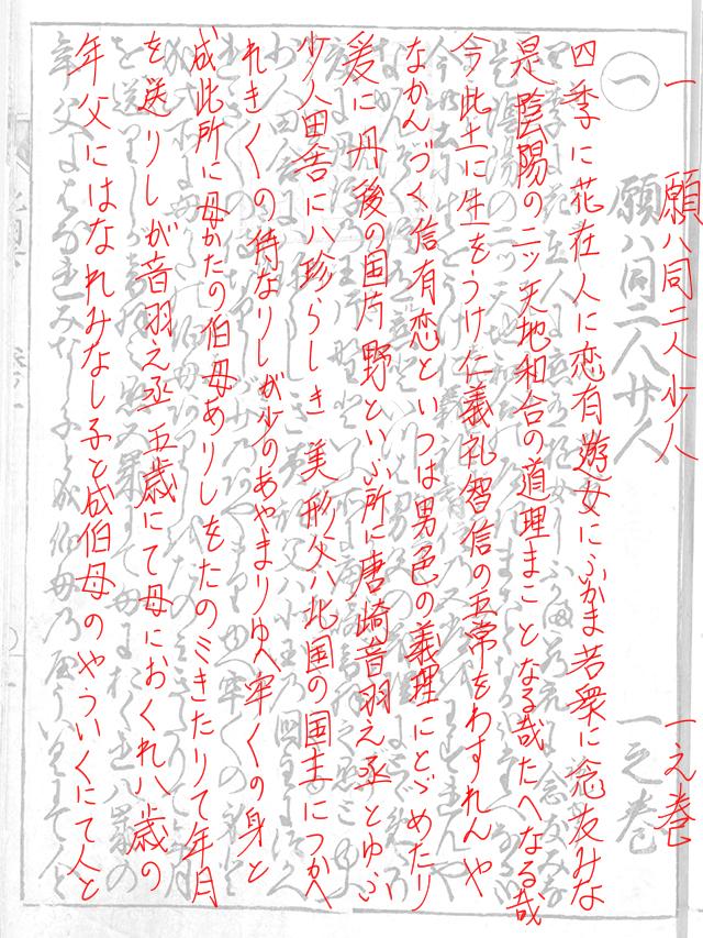 f:id:KihiminHamame:20180911225538j:plain