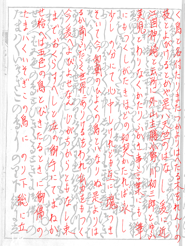 f:id:KihiminHamame:20180921010430j:plain