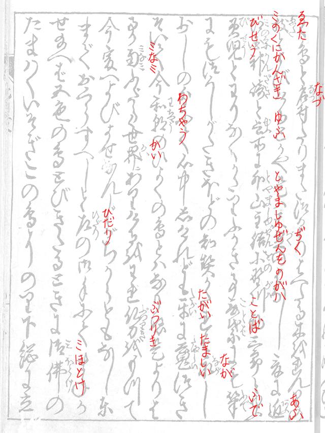 f:id:KihiminHamame:20180921010434j:plain