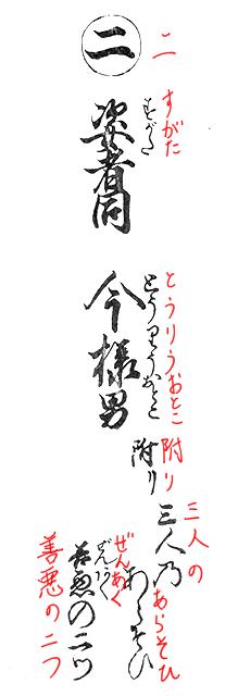 f:id:KihiminHamame:20180923010455j:plain