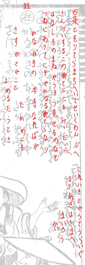 f:id:KihiminHamame:20180923202613j:plain
